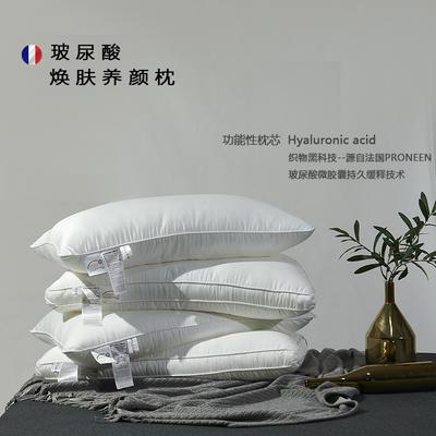 2020新款玻尿酸养颜枕枕头枕芯护颈椎 玻尿酸养颜枕(单边款高20厘米)/只