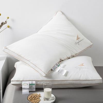 2020新款乐活大豆安睡枕大豆纤维护颈椎枕柔软安眠枕头枕芯 低枕(睡下高度:4-5cm)/只