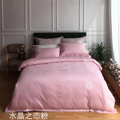 2018新款80支全棉贡缎提花四件套 1.8m(6英尺)床 水晶之恋粉