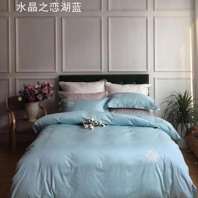 2018新款80支全棉贡缎提花四件套 1.8m(6英尺)床 水晶之恋湖蓝