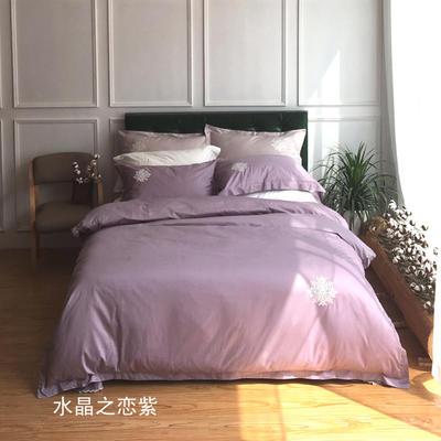 2018新款80支全棉贡缎提花四件套 1.8m(6英尺)床 水晶之恋紫