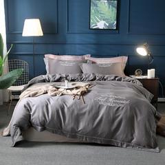 60%天丝色织贡缎面料 宽幅250cm 青木灰