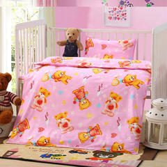 七彩童年 幼儿园被子三件套 儿童被子六件套纯棉13372婴童用品 三件套 爱心熊-粉