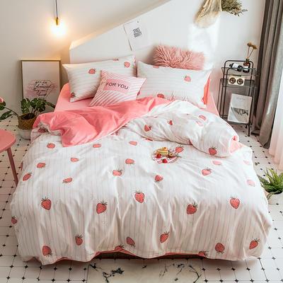 2018新款保暖棉加绒系列四件套 1.2/1.35米床单款三件套 可爱草莓