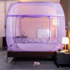 双凤居  卡通款大顶免安装蚊帐 1.2*2m 紫色热气球