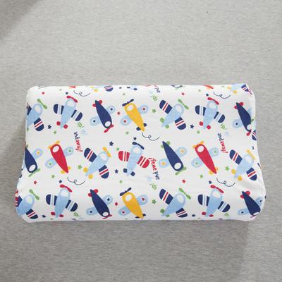 2019新款儿童乳胶枕 可爱小飞机(35*57cm)