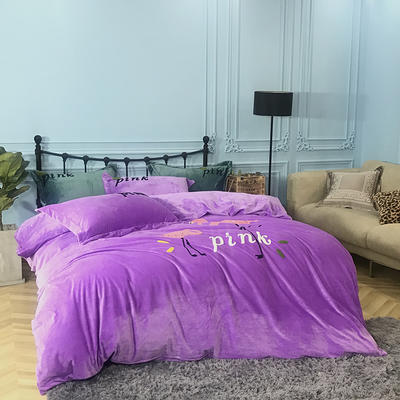2018新款毛巾绣水晶绒四件套 1.5m(5英尺)床 火烈鸟 紫