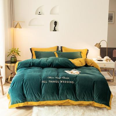 2019新款水晶绒刺绣款四件套 1.5m床单款 玛瑙绿黄