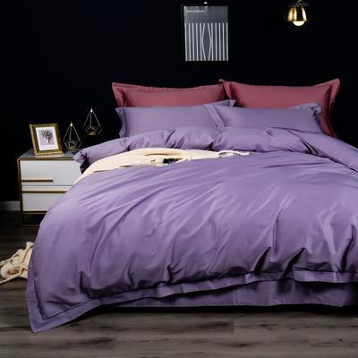 2020新款100支纯色长绒棉四件套 1.5m(5英尺)床单款 丁香紫