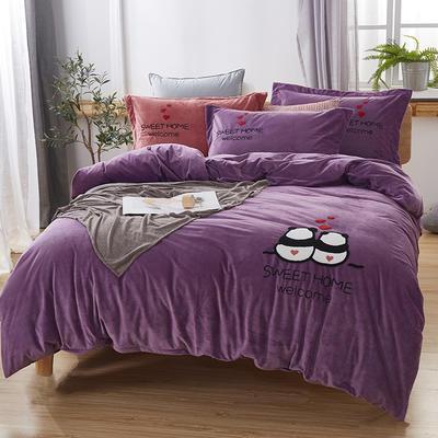2019新款-小飞象卡通毛巾绣四件套 床单款1.5m(5英尺)床 甜蜜熊猫-紫