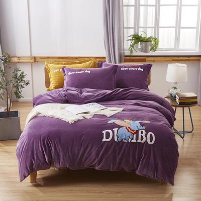 2019新款-小飞象卡通毛巾绣四件套 床单款1.5m(5英尺)床 小飞象-紫