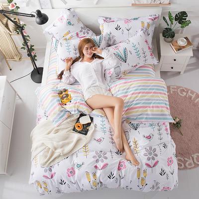 2018新款13372全棉四件套-终版 1.8m(6英尺)床 花意物语-粉