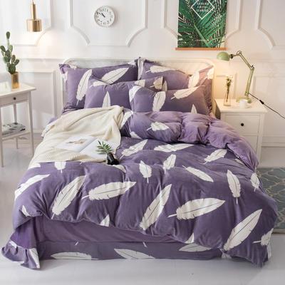 2018新款水晶绒四件套 1.5m(5英尺)床 艺术构想-紫
