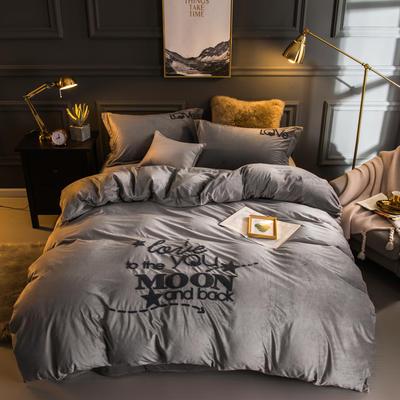 2018新款宝宝绒毛巾绣四件套-爱你每一天系列 1.8m(6英尺)床 爱你每一天-灰色
