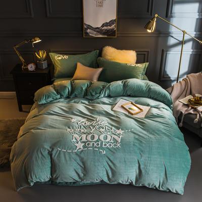 2018新款宝宝绒毛巾绣四件套-爱你每一天系列 1.8m(6英尺)床 爱你每一天-绿色