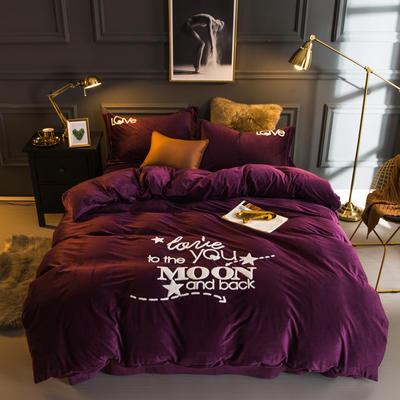2018新款宝宝绒毛巾绣四件套-爱你每一天系列 1.8m(6英尺)床 爱你每一天-紫色