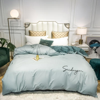 2020新款全棉贡缎长绒棉刺绣-被套 180x220cm 梵星蓝+浅石绿