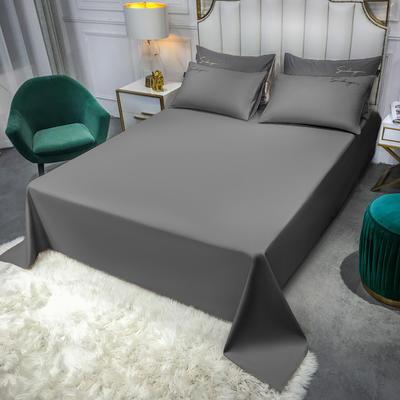 2020新款全棉贡缎长绒棉刺绣-床单 245cmx250cm 绅士灰