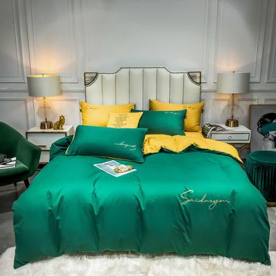 2020新款全棉贡缎长绒棉刺绣四件套系列 1.5m床单款四件套 墨绿+姜黄