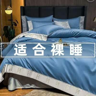 2021新品-高档酒店款全棉贡缎长绒棉刺绣四件套 卡夫艾迪系列 1.2m床单款三件套 艾迪-宾利蓝+银灰