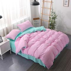 简约无印良品纯色水洗棉四件套 1.5m床 粉色+水绿