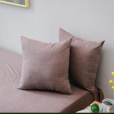 全棉色织水洗棉单品抱枕套 45x45cm/对 豆沙咖