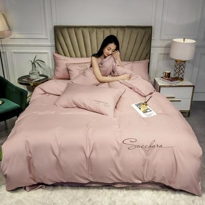 2020年新款凉感天丝纯色字母绣花款轻奢床上用品四件套 1.5m床单款四件套 藕色