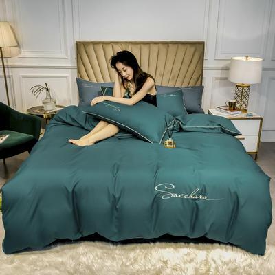 2020年新款凉感天丝纯色字母绣花款轻奢床上用品四件套 1.5m床单款四件套 森林绿