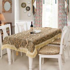 2018新款-布鲁塞尔雪尼尔欧式桌布、桌旗、椅垫 大号椅垫35*48*48 金色