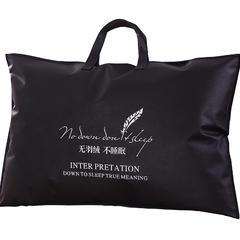 平板纯棉防羽布粉色 220x240cm(8斤) 包装需另拍/个(单拍不发)