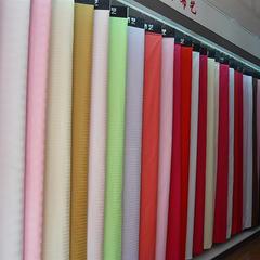 平纹活性印花纯色磨毛色布 宽幅250cm 纯色磨毛棉色布