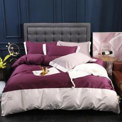 2018新款简约款长绒棉套件四件套 标准1.5m-1.8m床 贵妃紫