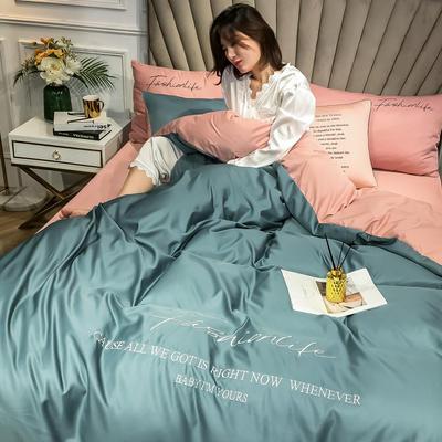 2020新款-拼色刺绣水洗真丝四件套 床单款1.5m(5英尺)床 浅石蓝+粉