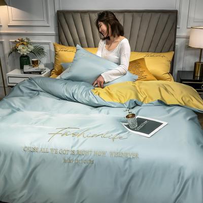 2020新款-拼色刺绣水洗真丝四件套 床单款1.5m(5英尺)床 梵星蓝+姜黄