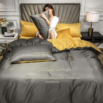 2020新款-拼色刺绣水洗真丝四件套 床单款1.5m(5英尺)床 高级灰+姜黄