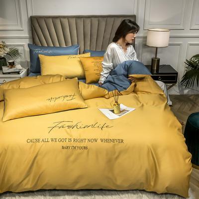 2020新款-拼色刺绣水洗真丝四件套 床单款1.5m(5英尺)床 姜黄+孔雀蓝