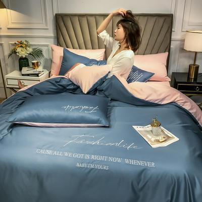 2020新款-拼色刺绣水洗真丝四件套 床单款1.5m(5英尺)床 宾利蓝+粉