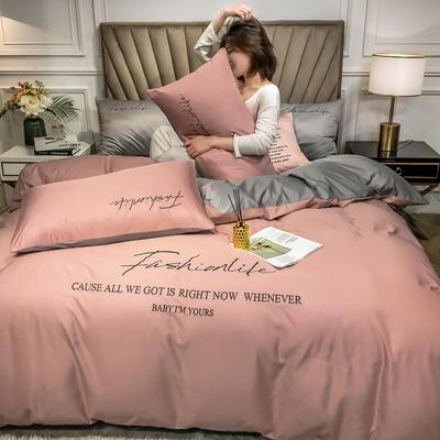 2020新款-拼色刺绣水洗真丝四件套 床单款1.5m(5英尺)床 浅豆沙+浅灰