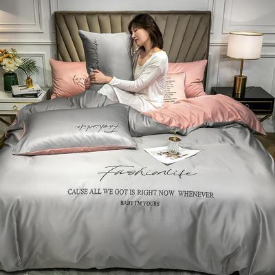 2020新款-拼色刺绣水洗真丝四件套 床单款1.5m(5英尺)床 浅灰+玫瑰粉