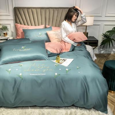2020新款-拼色小清新绣花水洗真丝四件套 床单款1.5m(5英尺)床 雏菊-海洋蓝