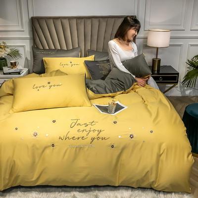 2020新款-拼色小清新绣花水洗真丝四件套 床单款1.5m(5英尺)床 花韵-柠檬黄