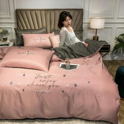 2020新款-拼色小清新绣花水洗真丝四件套 床单款1.5m(5英尺)床 花韵-浅豆沙