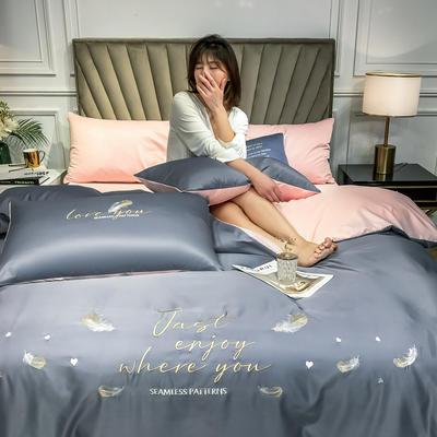 2020新款-拼色小清新绣花水洗真丝四件套 床单款1.5m(5英尺)床 丝羽-柏林蓝