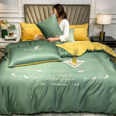 2020新款-拼色小清新绣花水洗真丝四件套 床单款1.5m(5英尺)床 丝羽-清新绿