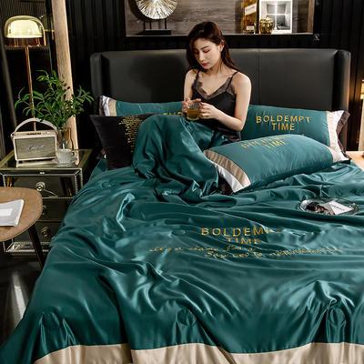 2020新款-莫代尔轻奢水洗真丝夏被四件套 150x200夏被单件 莫代尔轻奢系列-孔雀绿