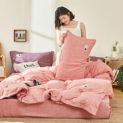 2020新款-麻棉纽扣日系风四件套 床单款四件套1.8m(6英尺)床 西瓜红
