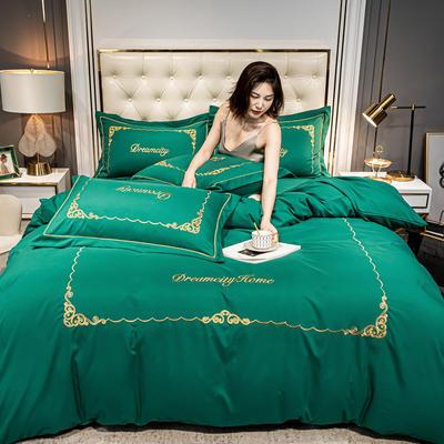 2020新款-欧式轻奢水洗磨毛刺绣四件套 床单款四件套1.5m(5英尺)床 卡尔-墨绿