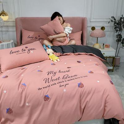2020新款-小清新 水洗磨毛刺绣四件套 床单款四件套1.5m(5英尺)床 草莓-浅豆沙