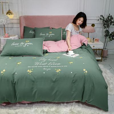 2020新款-小清新 水洗磨毛刺绣四件套 床单款四件套1.5m(5英尺)床 花语-灰草绿