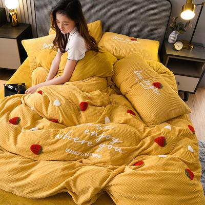 2020新款-丽丝绒&艾拉系列四件套 1.5m床单款四件套 艾拉-姜黄
